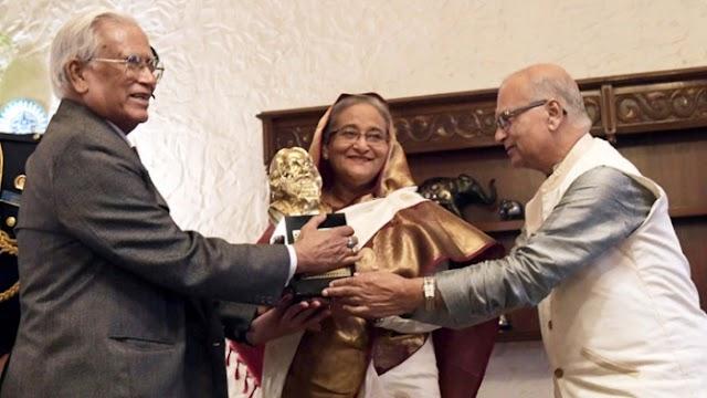এবার 'ঠাকুর শান্তি পুরস্কার' এ ভূষিত হলেন মাননীয় প্রধানমন্ত্রী