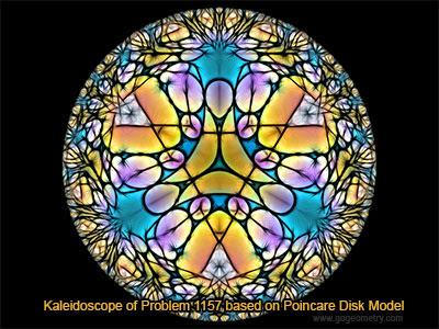 Geometric Art: Kaleidoscope of Geometry Problem 1157 based on Poincare Disk Model.