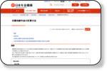 https://www.nenkin.go.jp/service/jukyu/roureinenkin/zaishoku/20150401-01.html