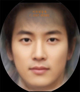 Computer generated image of the ideal Korean male