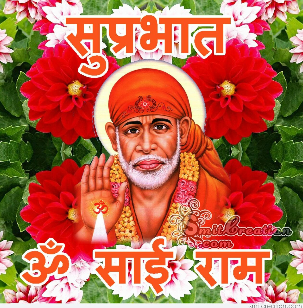 Good Morning God Images Sai Baba Greetings1
