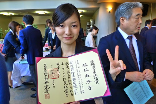 Maiko and her award