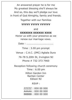 Christian Wedding Invitation Wordings,Christian Wedding