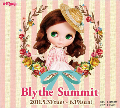 Blythe Summit