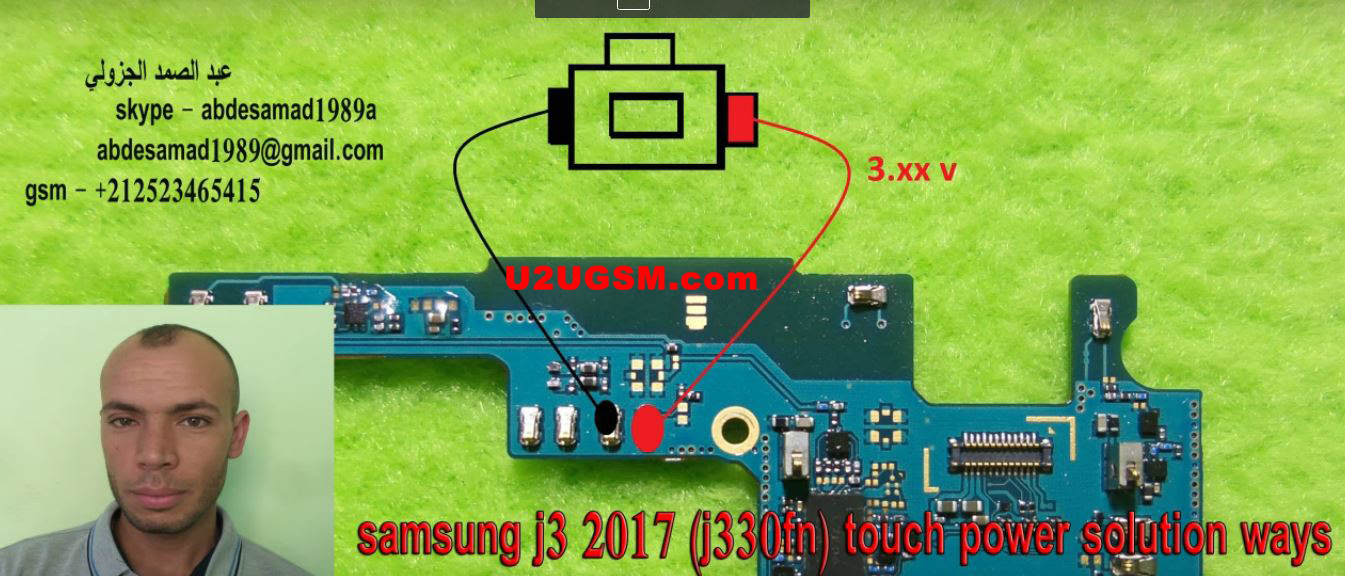 Samsung Galaxy J3 2017 J330FN Power Button Solution Jumper Ways