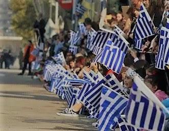 Απαραίτητη η τήρηση υγειονομικών μέτρων κατά τον εορτασμό της επετείου της 28ης Οκτωβρίου στο Δήμο Αλεξάνδρειας