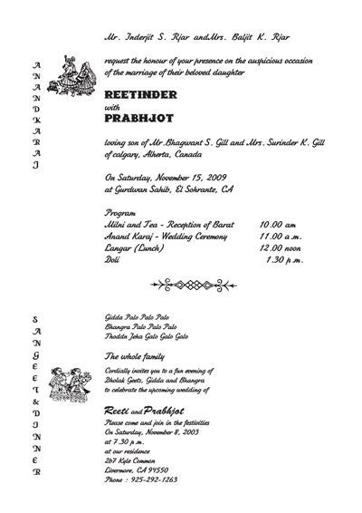 Sikh Invitation Wording