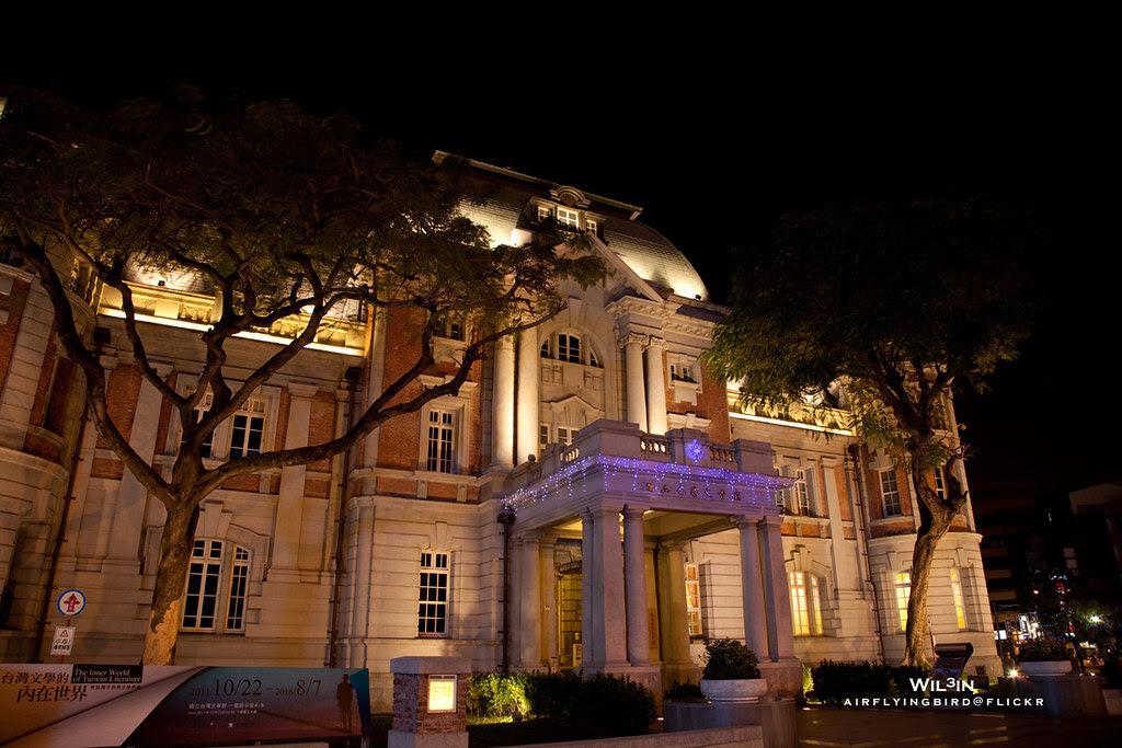 台灣文學館夜景