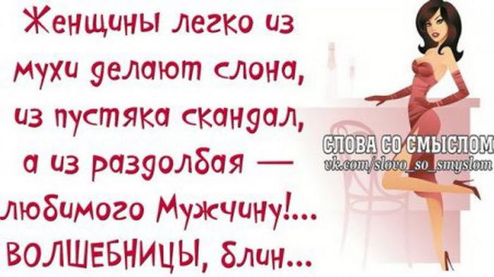 1371388042_1371304001_g0kcdrls_am_resize (700x392, 269Kb)