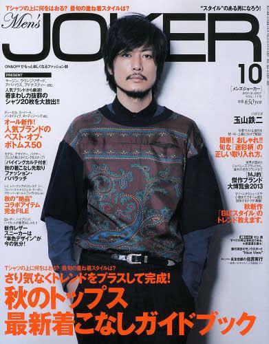 Men's Joker / Bestsellers