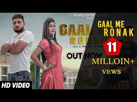 Gaal Me Ronak Full Video download - Raju Punjabi