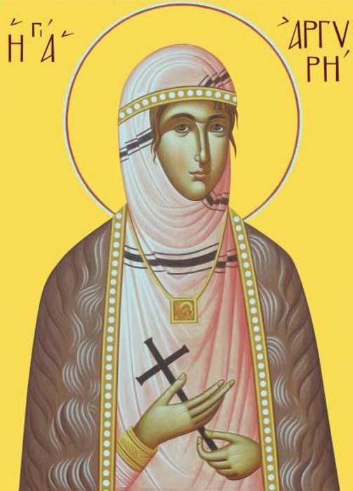 IMG ST. ARGYRA, New Martyr