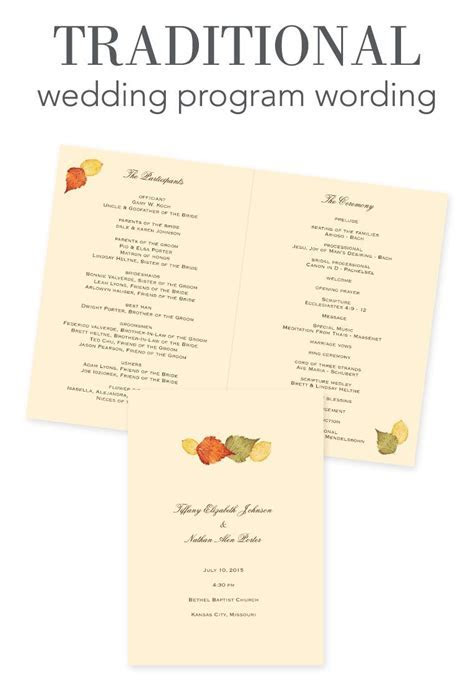 How to Word Your Wedding Programs   Traditional Wording