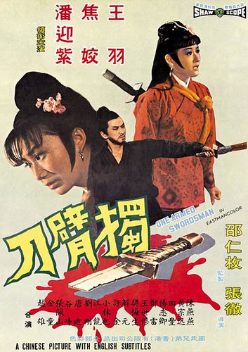 one_armed_swordman_poster_02