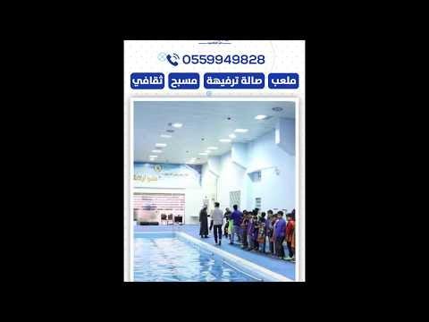 اعلان مركز الأمير سلطان الاجتماعي في حايل