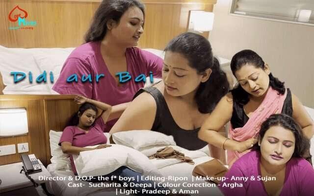 Didi Aur Bai (2021) - LoveMovies WebSeries Season 1 (EP 1 Added)