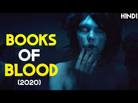 Books Of Blood  Explained in Hindi | Hinglish | Movie Spoilers