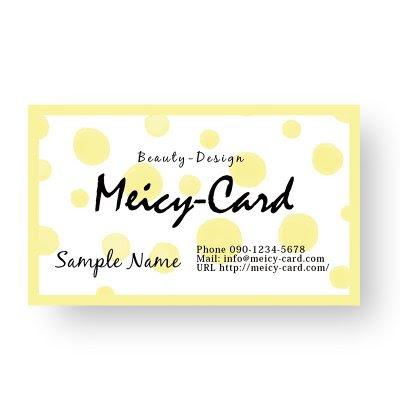 可愛い手書き風名刺アロマリフレクソロジーマッサージ名刺meicy Cardメイシーカード