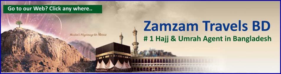 Umrah Package From Bangladesh: Hajj Package 2020
