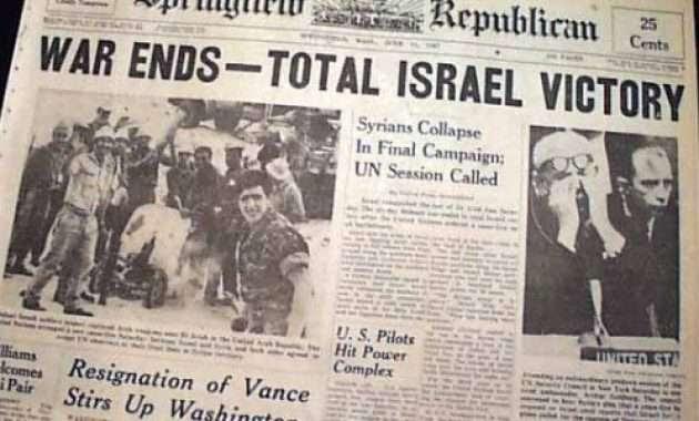 Αποτέλεσμα εικόνας για ο Νάσερ στον πόλεμο των 6 ημερών