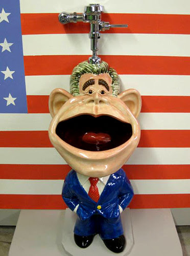 bush-urinal