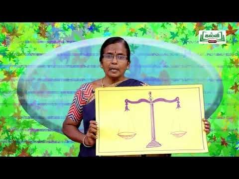 8th Tamil வினைமுற்று - திருக்குறள் இயல் 2 Kalvi TV