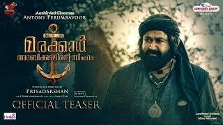 Marakkar Arabikadalinte Simham Malayalam Movie (2020)   Cast   Teaser   Release  Date