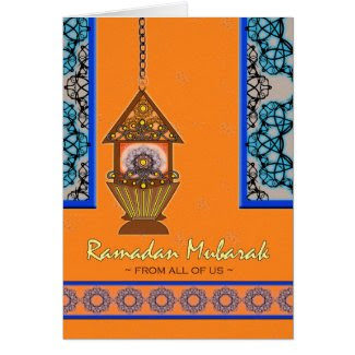 Ramadan Mubarak, From All of Us, Fanoos Lantern Greeting Card