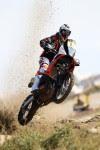 2012 KTM 450 Rally