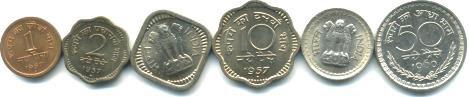India's first decimal coin  set 1957-1960 1 - 50 Paisa