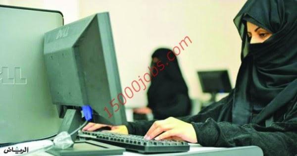 وظائف نسائية شاغرة في دولة قطر لمختلف التخصصات والمؤهلات