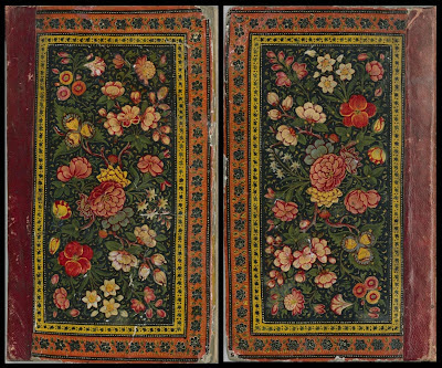 flowered Persian manuscript covers