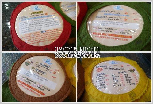 雙魚2次方美式漢堡店07.jpg