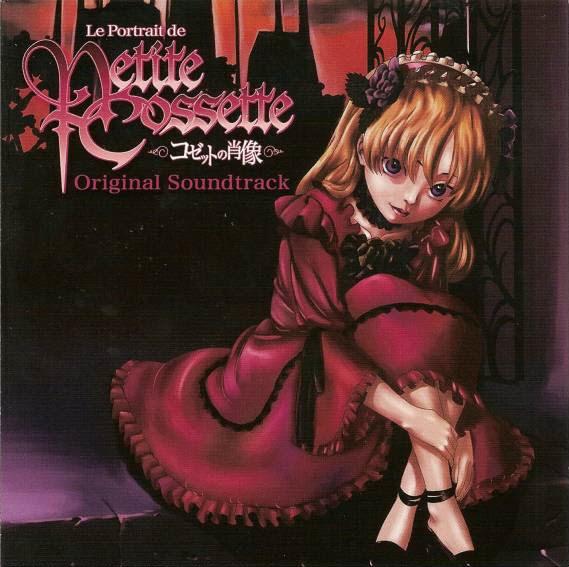 http://hirvine.com/wordpress/wp-content/uploads/2007/10/le-portrait-de-petite-cossette-cover.jpg