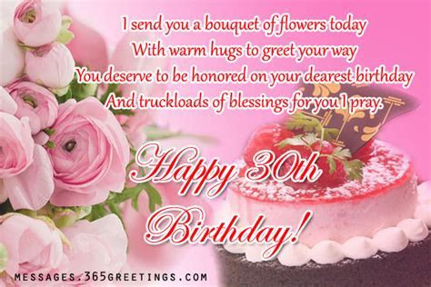 30th Birthday Wishes and Messages   365greetings.com