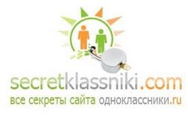 Одноклассники моя страница регистрация