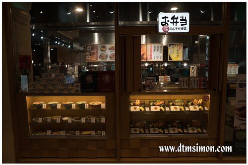 國光台中轉運站17.jpg