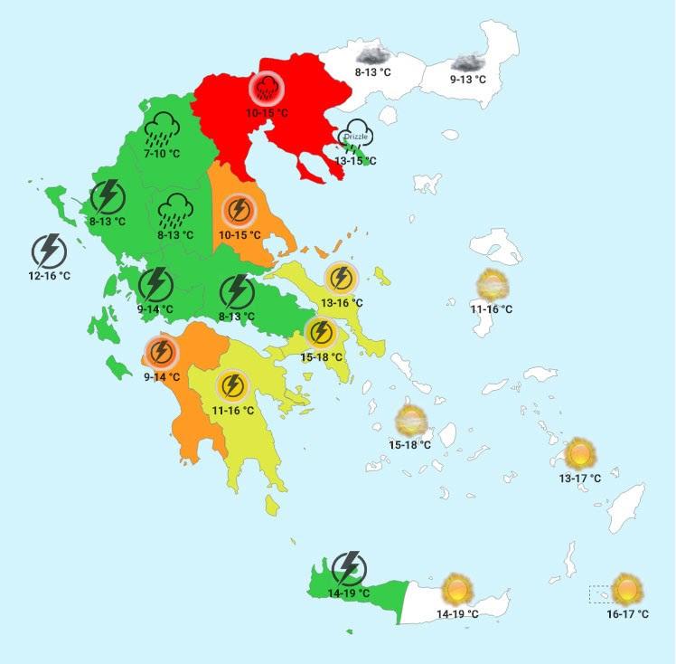 Πέμπτη πρωί ( χάρτης Forecastweather)