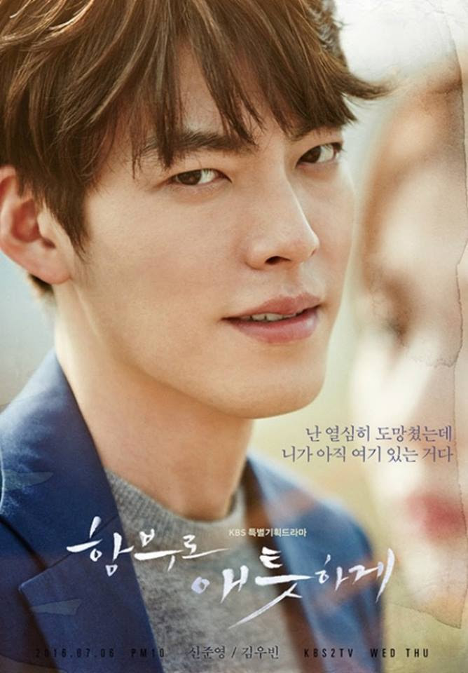 http://vignette2.wikia.nocookie.net/drama/images/c/ca/Uncontrollably_Fond-KBS2-2016-2.jpg/revision/latest?cb=20160614234235&path-prefix=es