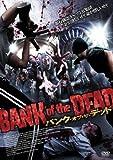 バンク・オブ・ザ・デッド [DVD]