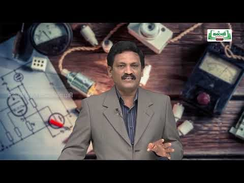 NEET JEE Physics மின்னோட்டவியல்  Kalvi TV