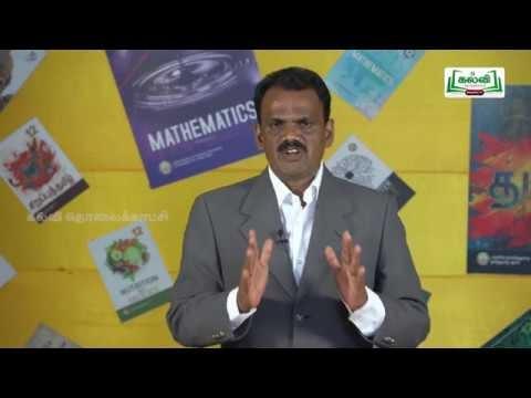 உலகம் யாவையும் Std 10 சமூக அறிவியல் இந்தியாவின் வெளியுறவுக் கொள்கை பகுதி 1 Kalvi TV