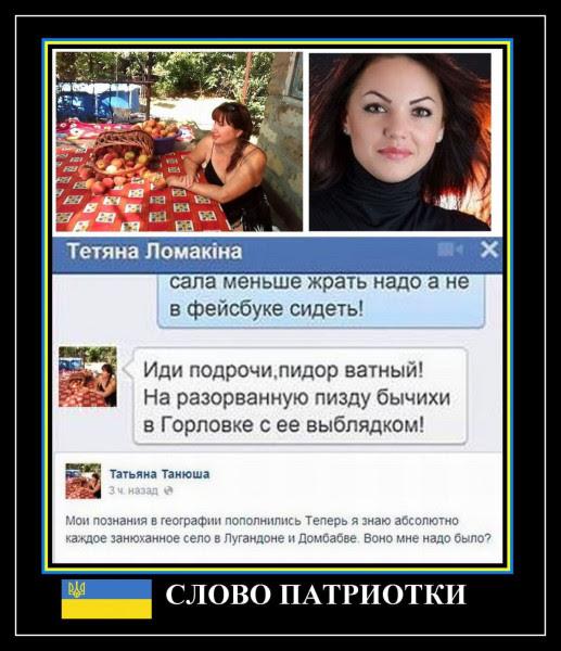 tatiana_lomakina02