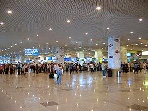 Domodedovo Airport, terminal inside