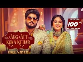 Agg Att Koka Kehar | Gurnam Bhullar | Baani Sandhu ft Gur Sidhu latest Punjabi Songs 2021| New Song