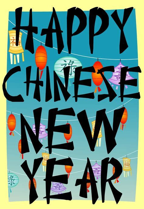 Happy Chinese New Year   Free Chinese New Year Card