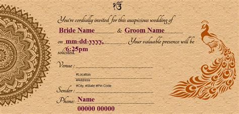 Wedding Invitation in Panjabi : ?????? ??