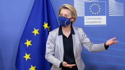 Глава Еврокомиссии назвала ожидаемый срок принятия решения по брекситу