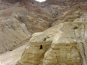 古卷在洞穴中被發現