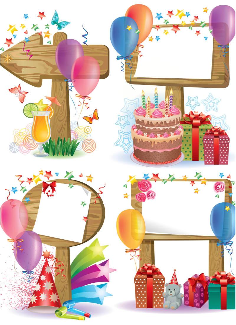 15 Happy Birthday Vector Art Images Happy Birthday Frames Free